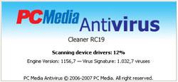PCMAVRC19CLN