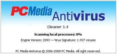logo PCMAV 1.4