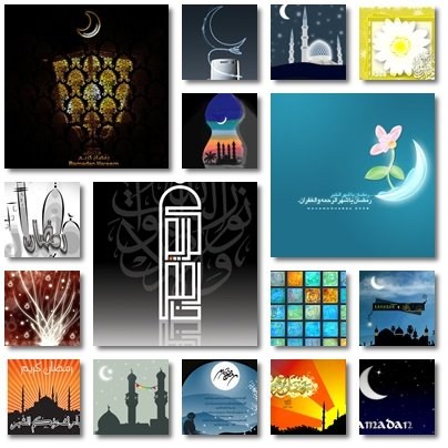 Download Wallpaper Gratis. Koleksi Wallpaper Ramadhan