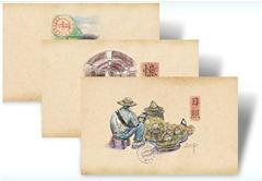 2-Taiwan-Sketches
