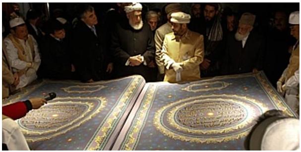 Al-Qur'an Terbesar di Dunia