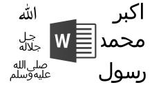 logo-artikel